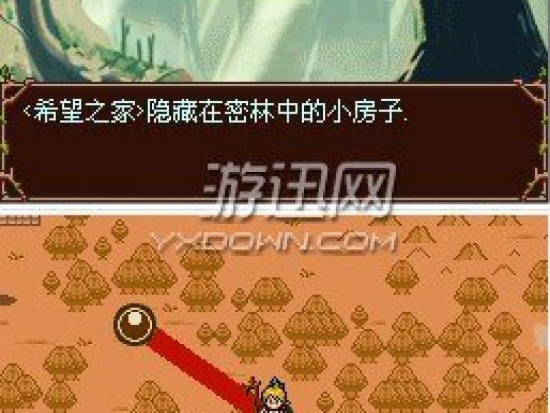 失落的魔法 中文版下载