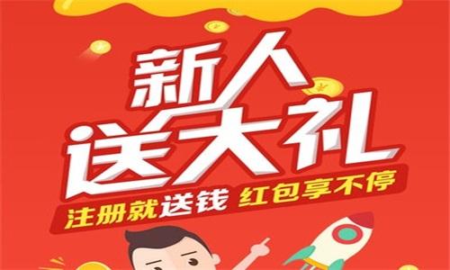 台湾四星彩开奖视频软件合辑