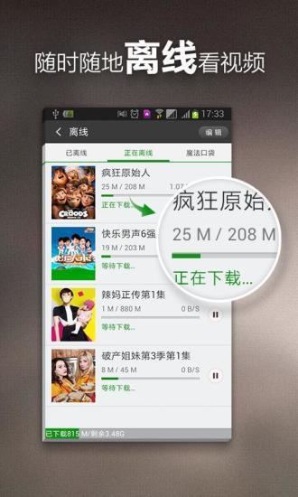 九九电影app