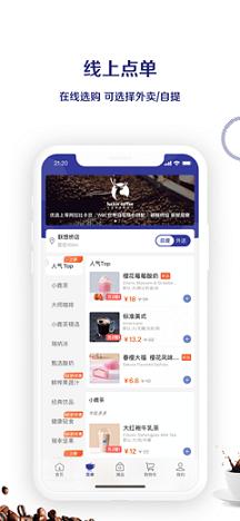 桔子打字app