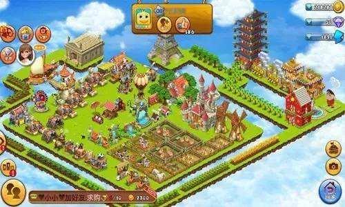游戏app
