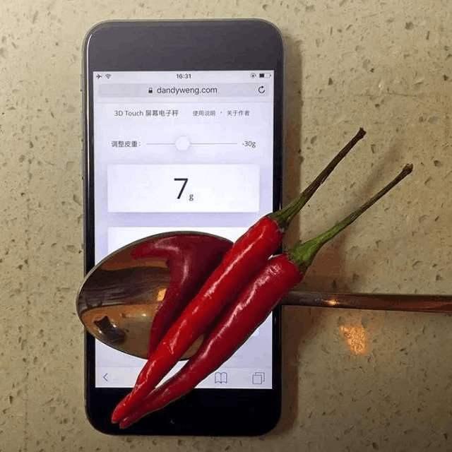 手机屏幕电子秤软件