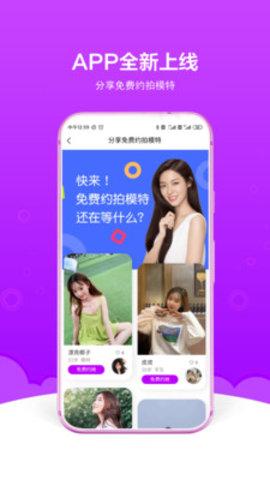 秀人app