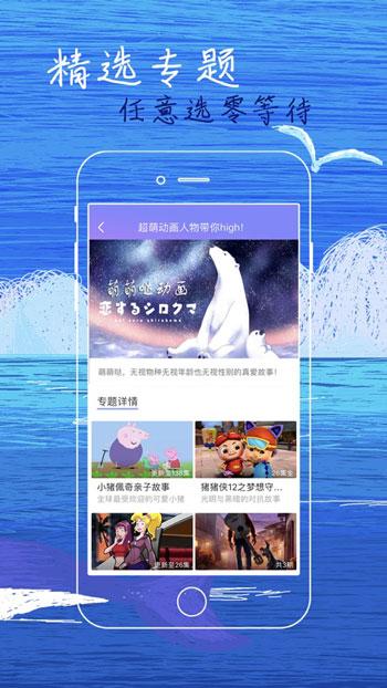 杏吧app