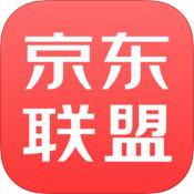 京东联盟app