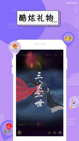 伴心app