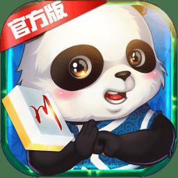 熊猫四川麻将官方版
