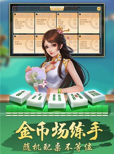 友趣广西麻将花式十三张