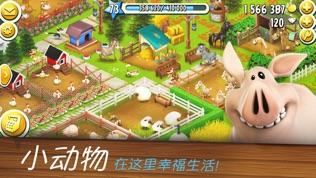 卡通农场 (Hay Day)软件截图2