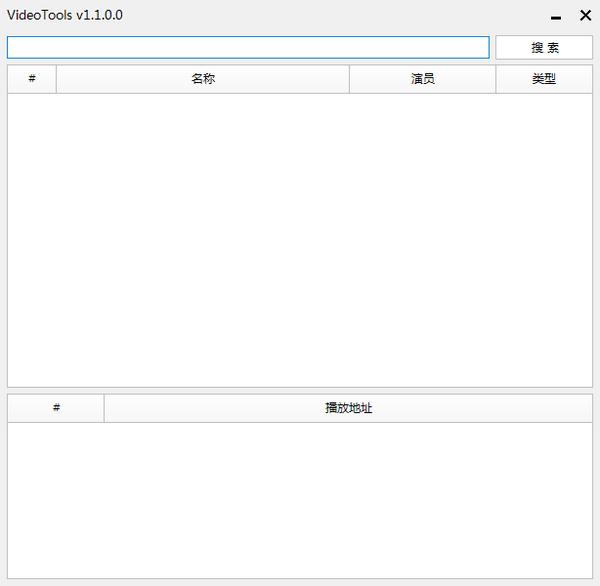 VideoTools(在线看电影软件)下载