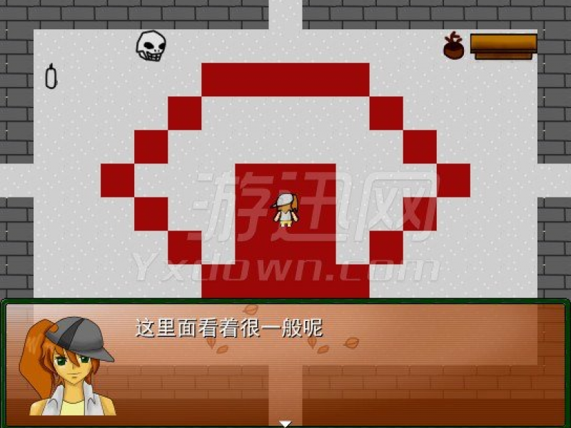柿树 中文版下载