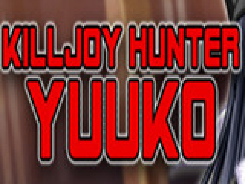 猎手Yuuko 英文版