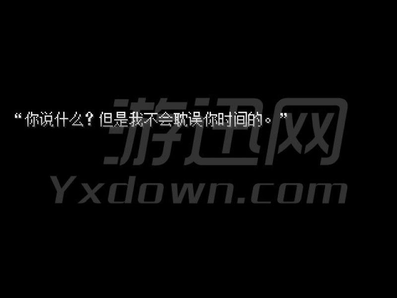 地铁奇妙旅行 中文版下载