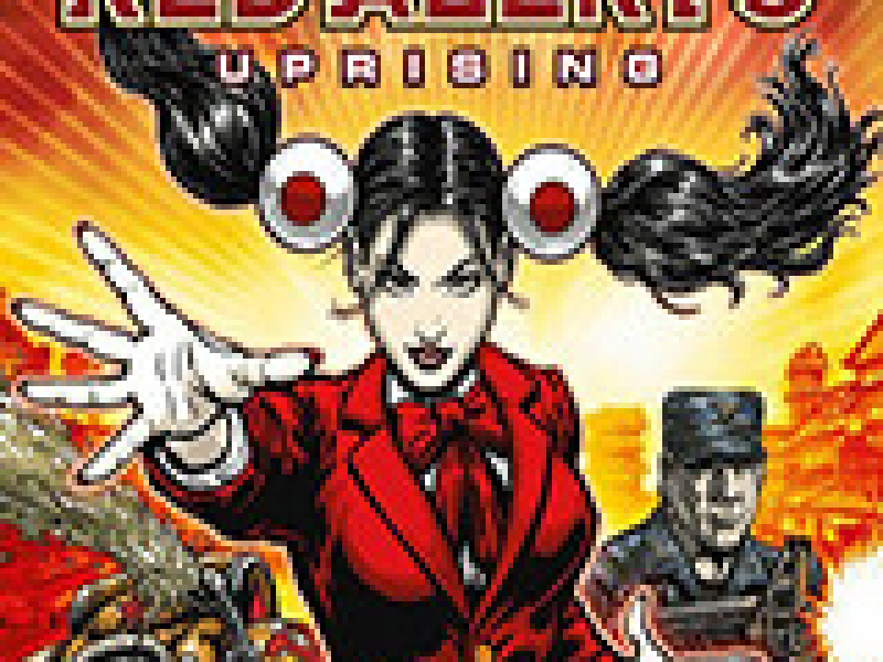 红警3世界大战中国崛起 修改版
