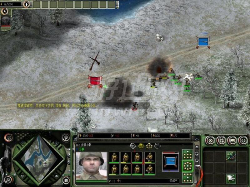 红警3世界大战中国崛起 修改版下载