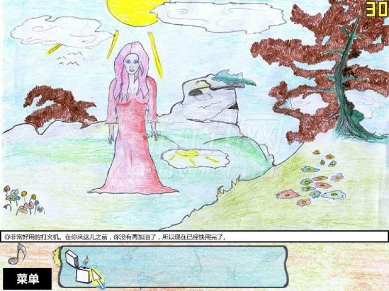 灰色彩虹 中文版下载