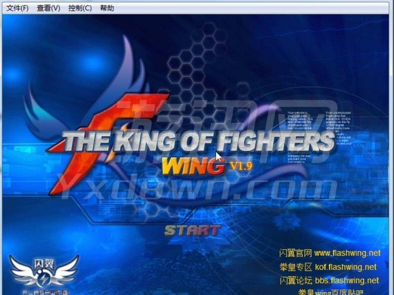 拳皇wing1.9 中文版下载