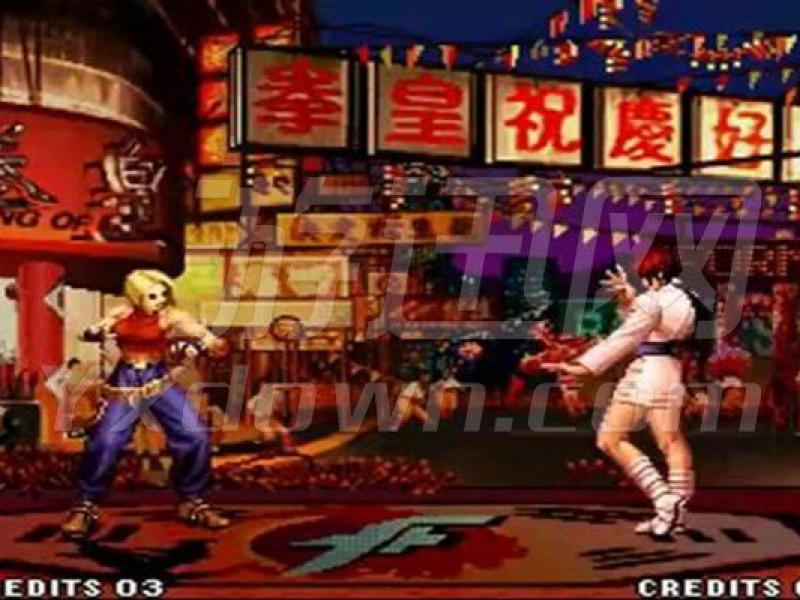 拳皇97 通天版下载