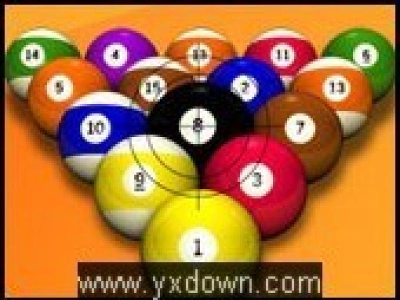MSN休闲台球 豪华版下载