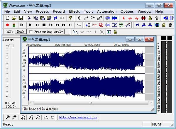 音频编辑软件Wavosaur下载