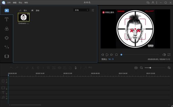 Apowersoft Video Editor Pro下载