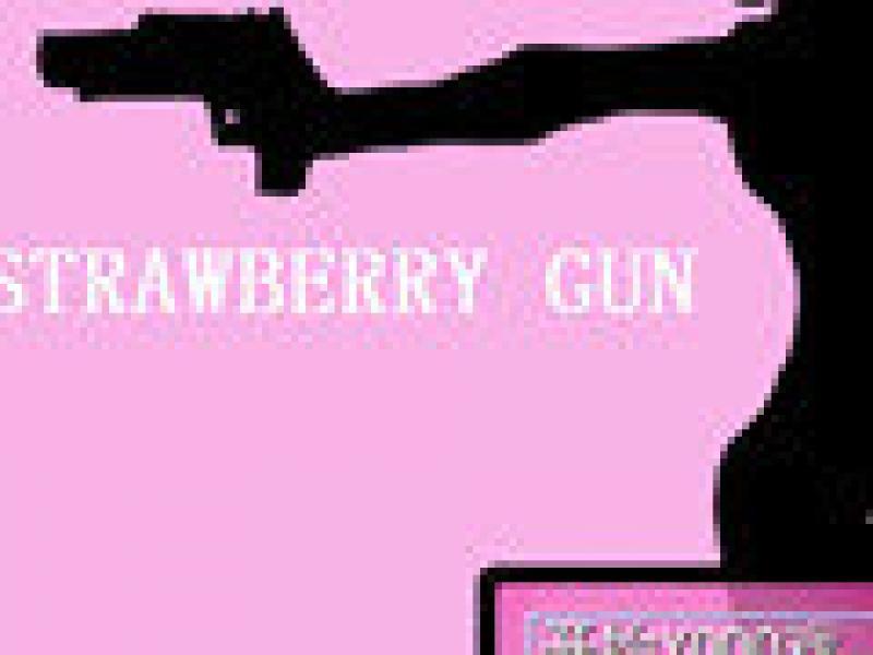 草莓枪 中文版