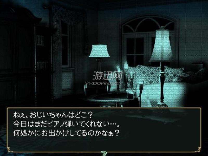 晚上移动的时钟 日文版下载