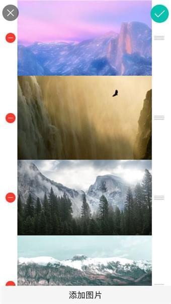 mixlight lite app软件截图2