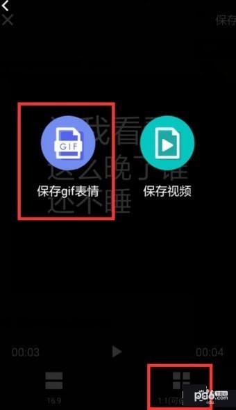 图片文字大师app下载