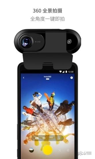 Insta360 ONE相机软件截图0