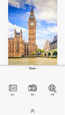 时光相机软件截图0
