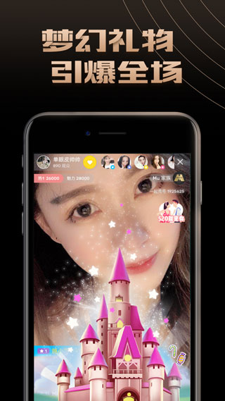 小棉袄直播app软件截图2