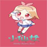 小仙女直播app