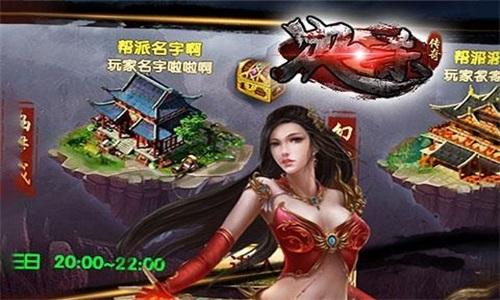 最低折扣手游app