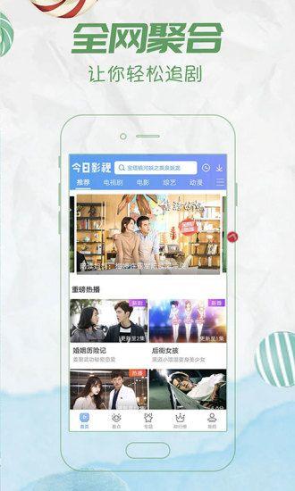 青青河边草免费视频软件截图2