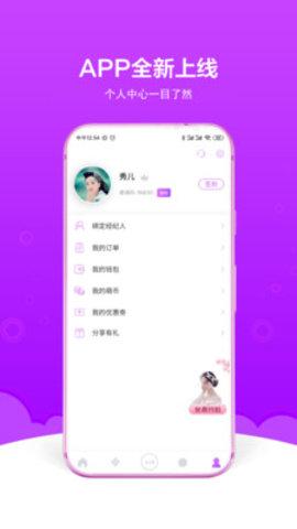 四虎影院app