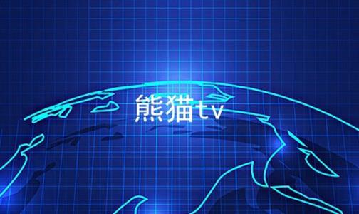 熊猫tv软件合辑
