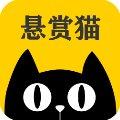 悬赏猫app_悬赏猫app下载官网_悬赏猫app安卓下载-多特软件站安卓网