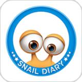 蜗牛日记印品