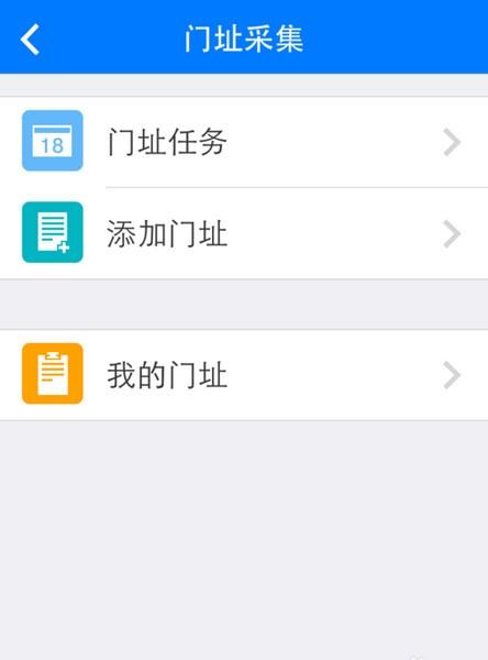 道路寻宝app下载
