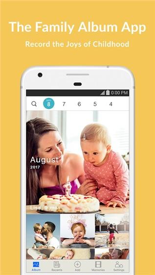 家庭相册app软件截图0