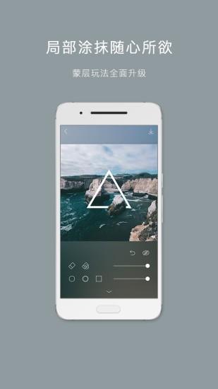 Affinity Photo软件截图2