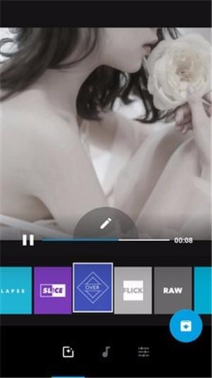 特效短视频软件截图0