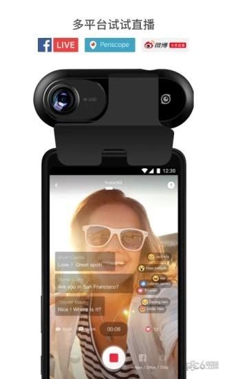 Insta360 ONE相机软件截图2