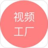 视频剪辑软件app排行