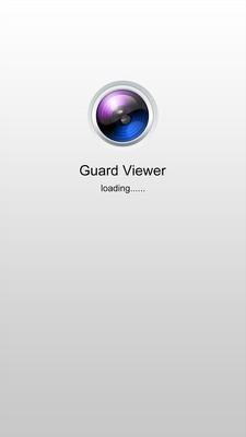 guard viewer
