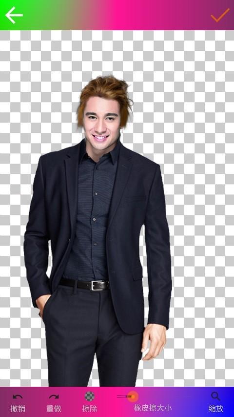 时尚男士西服软件截图1