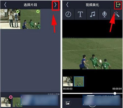 乐七视频秀手机版下载