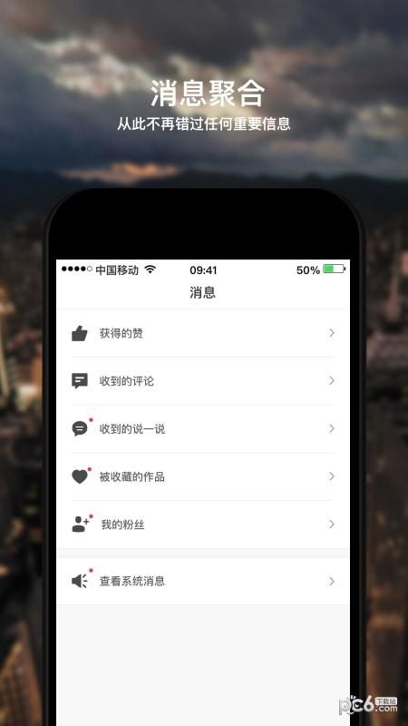 720云全景app