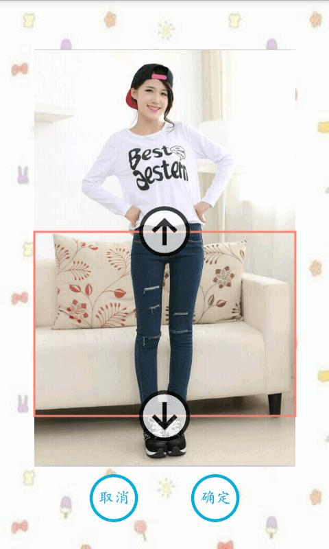 瘦身增高大长腿软件截图3